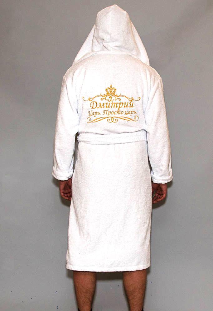 becdd8bab19ae Именной махровый халат мужской белый 100% хлопок, с капюшоном -  Интернет-магазин CarambOla
