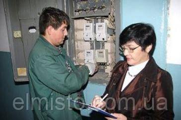 как заменить счетчик в Облэнерго в Харькове