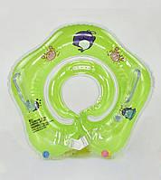 Круг для купания младенца (зеленый)