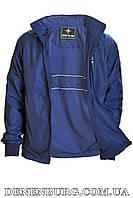 Куртка мужская тонкая STONE ISLAND 7290 синяя