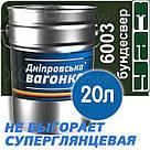 Дніпровська Вагонка ПФ-133 № 6003 Бундесвер Фарба Емаль 2,5 лт, фото 4