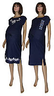Платье для беременных с вышивкой 03623 Роксолана, р.р.42-54