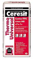 Смесь ППС Thermo Universal Ceresit