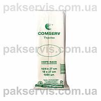 Пакети фасувальні 10(4)х27 Comserv 1000шт.