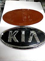 Эмблема  KIA  185х95 мм
