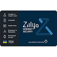 Антивирус Zillya! Internet Security for Android 1 год, скретч-карта (ZL-IS-A)