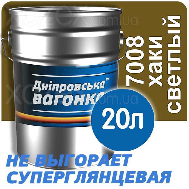 Днепровская Вагонка ПФ-133 № 7008 Хаки Светлый Краска-Эмаль 20лт