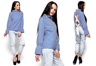 Женская блуза Karree Перу синяя