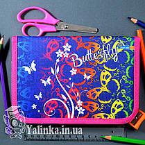 Школьный набор для девочек Бабочки, фото 2