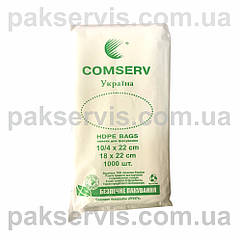 Пакеты фасовочные 10(4)х22 Comserv 1000шт.