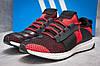 Кроссовки мужские Adidas  Day One, красные (12864) размеры в наличии ► [  41 42 43 44  ], фото 3