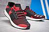 Кроссовки мужские Adidas  Day One, красные (12864) размеры в наличии ► [  41 42 43 44  ], фото 6