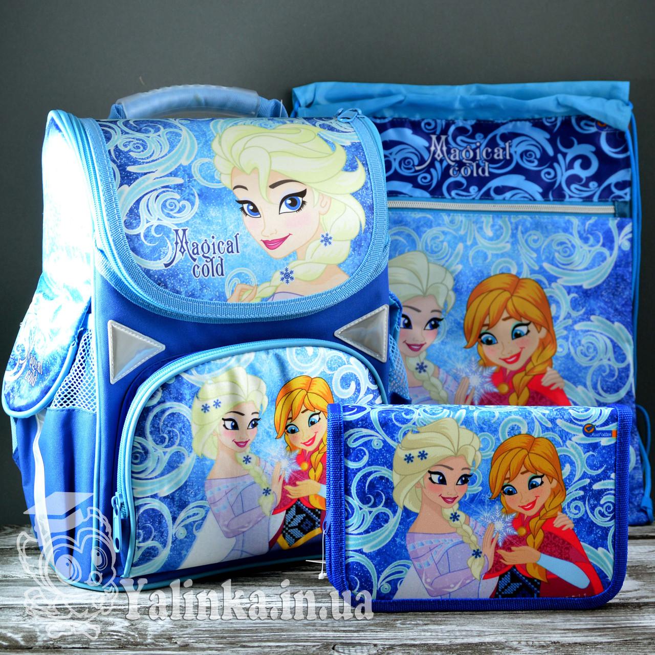 Школьный набор для девочек Холодное Сердце