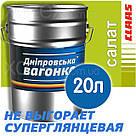 Дніпровська Вагонка ПФ-133 Салатна (claas) Фарба Емаль 0,9 лт, фото 4