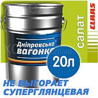 Днепровская Вагонка ПФ-133 Салатная (claas) Краска-Эмаль 20лт