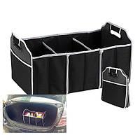 Сумка-органайзер для багажника автомобиля Car Boot Organiser , фото 1