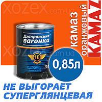 Днепровская Вагонка ПФ-133 Оранжевая (КАМАЗ) Краска-Эмаль 0,85лт