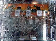 Оклейка окон бронированной, ударостойкой плёнкой LLumar Safety 4 mil (115 мкр.)