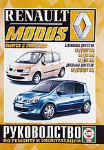 RENAULT MODUS Моделі з 2004 року Керівництво по ремонту та експлуатації