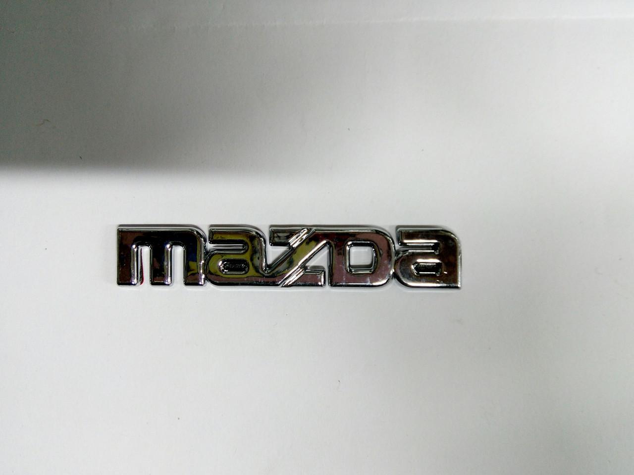 Надпись MAZDA  135х24 мм