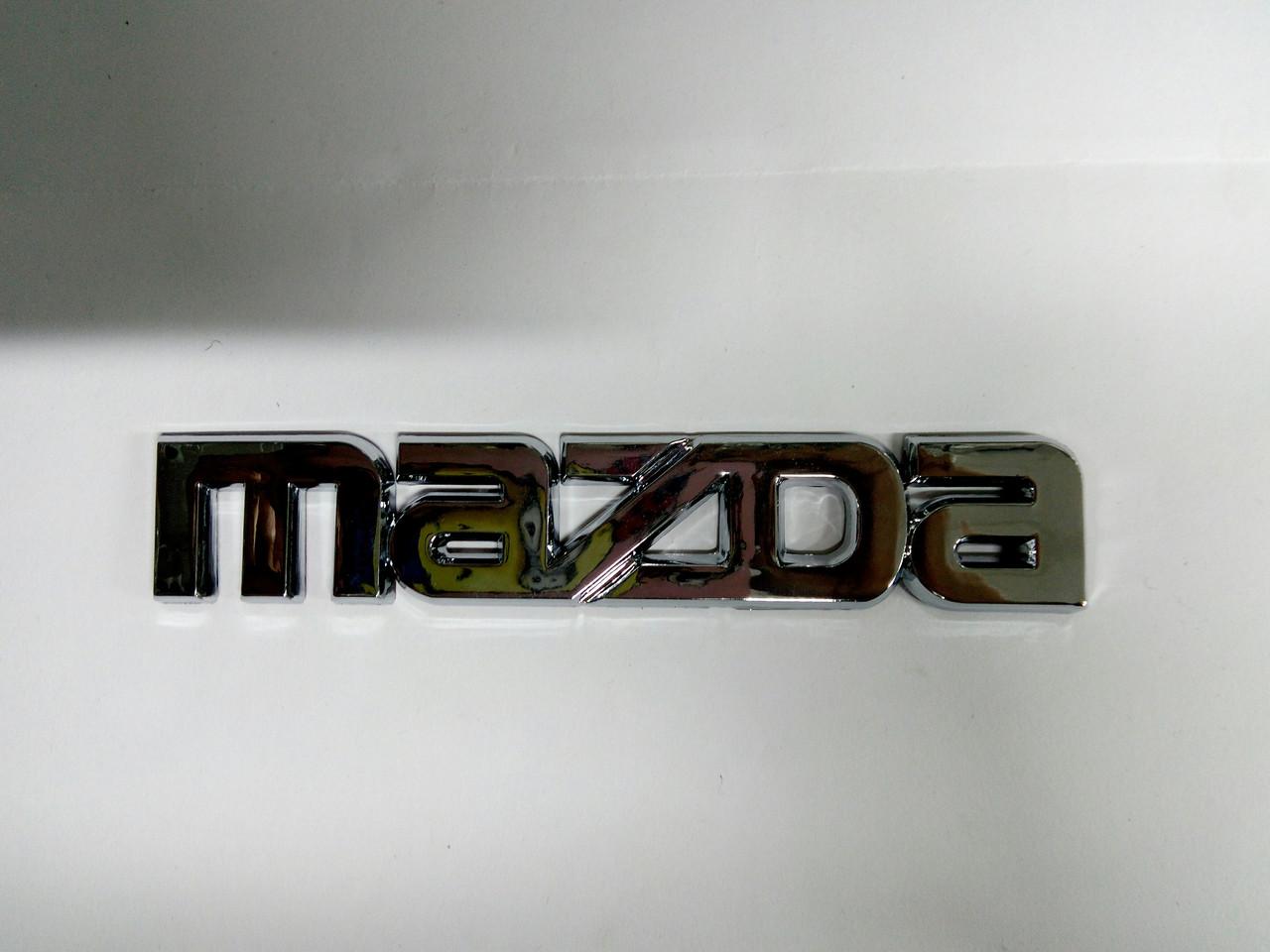 Надпись MAZDA  143х25 мм
