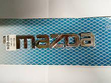 Надпись MAZDA  140х23 мм  и  156х25 мм