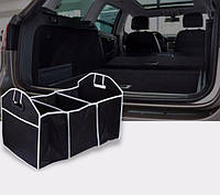 Складной органайзер ящик в багажник автомобиля.