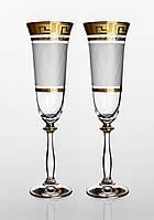 Набор бокалов для шампанского Bohemia Angela Karo Kostka золото 190 мл 2 шт. Свадебные бокалы