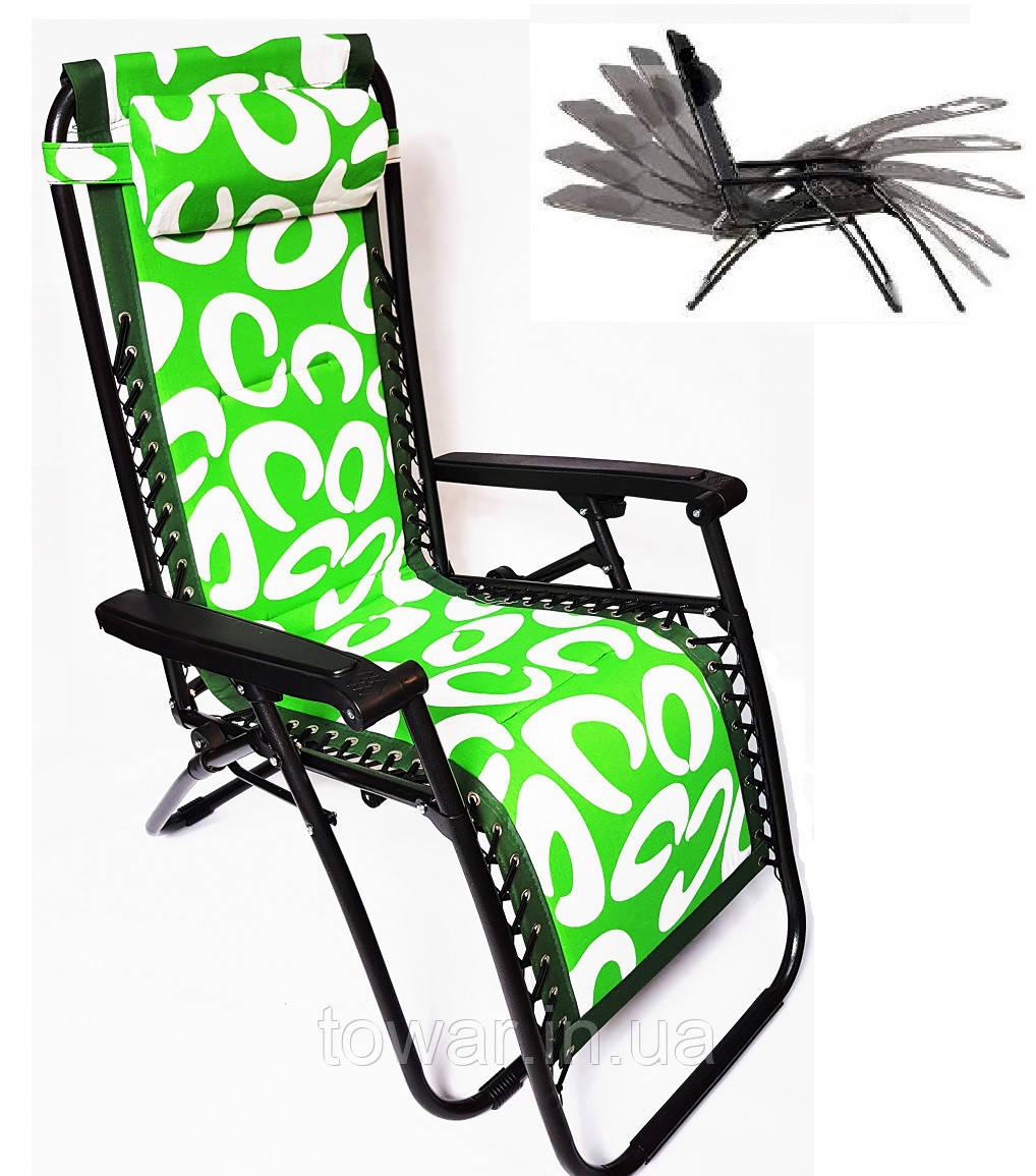 Шезлонг лежак кресло GRAVITY soft zie