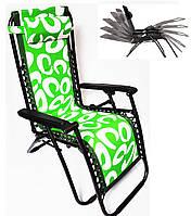Шезлонг лежак кресло GRAVITY soft zie, фото 1