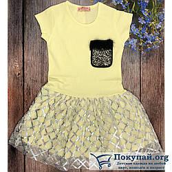 Жёлтое платье с коротким рукавом для девочки Размеры: 4-5,5-6,6-7,7-8 лет (6279-2)