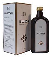 Би-Лурон – реальная помощь суставам 2 фл. по 500 мл
