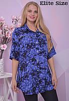 Летняя блузка большого размера Производитель ТМ Elite Size Прямой поставщик Официальный сайт 50-60