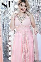 Платье для торжества с гипюром и шифоном большого размера