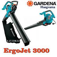 Садовый воздуходув/пылесос GARDENA  ErgoJet 3000