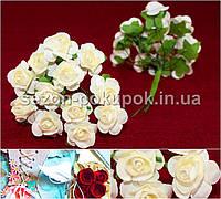 Роза бумажная 1.5см (букет 12 шт). Цвет -МОЛОЧНЫЙ