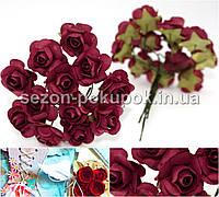 Роза бумажная 1.5см (букет 12 шт). Цвет - БОРДОВЫЙ