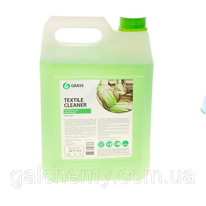 Grass Очиститель салона Textile Cleaner 5kg