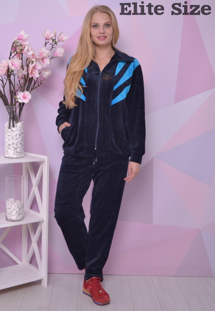 340f24153bbd Спортивный велюровый костюм большого размера Фабрика Украина интернет  магазин Россия Казахстан СНГ р.50-