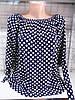 Женская блузка лето горошек т.синяя Турция оптом