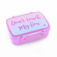 "Контейнер для еды ""Don""t touch"", 420 мл, с разделителем 706423"