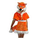 Маскарадный костюм меховой Лиса (размер L), фото 2