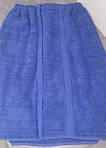 Парео махровое мужское банное (синее) 70*140