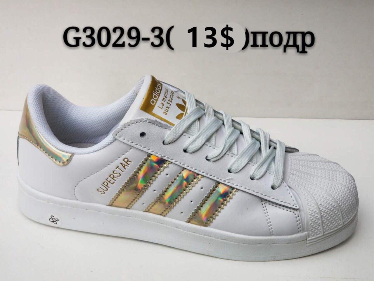 1e1e1d68 Подростковые кроссовки оптом Adidas Superstar (36-41), цена 366,60 ...