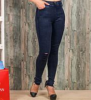 Женские джинсы стрейч с разрезами Ласточка 611-3-1 L. Размер 40-46.