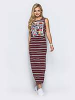 Стильное женское платье в пол с принтом и разрезом сбоку 90293/1, фото 1