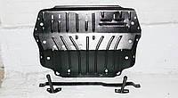 Защита картера двигателя и кпп  Volkswagen Caddy 2003-, фото 1
