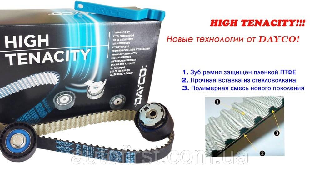 Dayco KTB944 Комплект ГРМ 2170 Приора