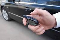 Установка сигнализации на автомобиль (одно и двухстороняя)