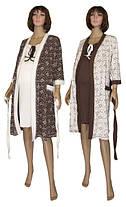 Комплекты и халаты домашние и в роддом для беременных